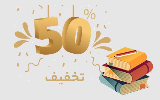 خرید کتابهای صوتی و الکترونیک منتخب