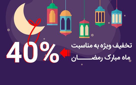 جشنواره عید فطر مکتب خونه